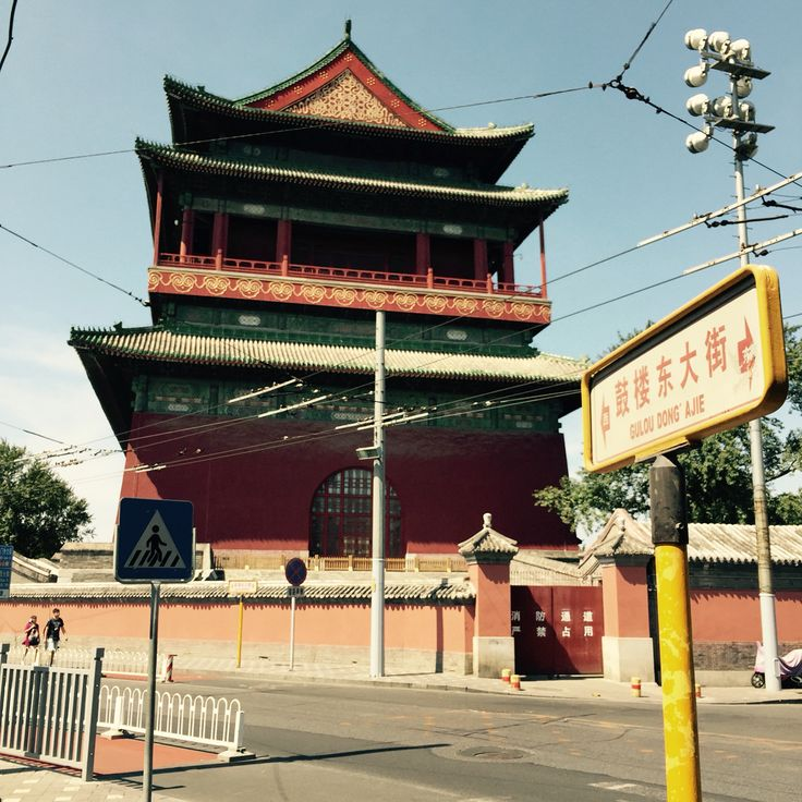 Beijing, China 2015