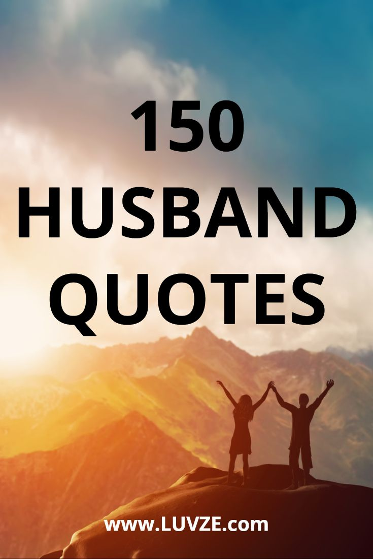 Best 25+ Husband Appreciation Ideas On Pinterest