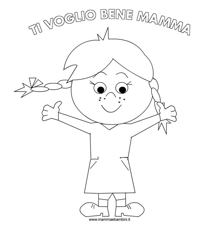 Guarda tutti i disegni da colorare per la festa della mamma festa for Disegni calciatori da colorare per bambini