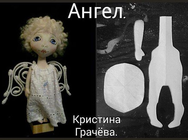 La terapia de la muñeca. Para las muñecas enfermas.