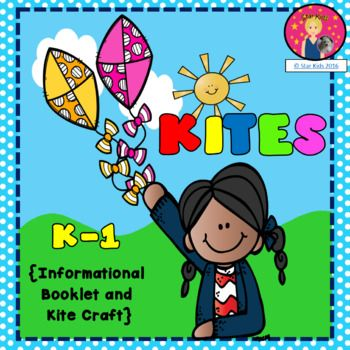 This material contains a basic informational (reading and coloring) booklet about kites, as well as a simple kite coloring/craft.Table of Contents* Vocabulary Cards, Page 3* What Makes a Kite Fly? Informational/Coloring Booklet, Pp. 4-10* Reading Comprehension, Worksheet, Page 11* Kite Acrostic, Page 12* Writing Template, Page 13* Kite Craft (2 versions), Pp. 14-17Thank you for purchasing/downloading this product.