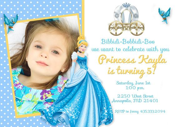 Cinderella Birthday Party Invitation