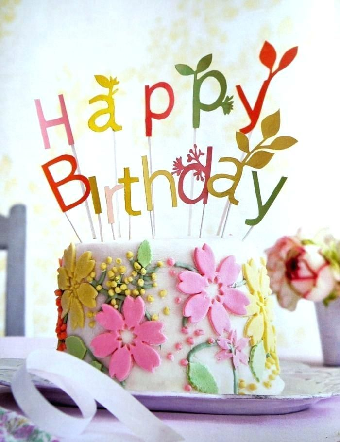 Surprising Happy Birthday Flowers With Name Edit Albadorataitaliacom Happy Funny Birthday Cards Online Inifofree Goldxyz