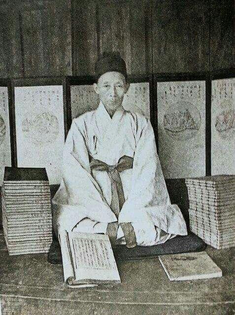 A scholar of Joseon-Dynasity Korea