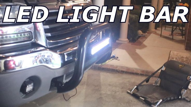 Installed a 20 inch light bar on my brother's truck! Let me know what yall think! #4x4 #offroad #Grime #dubstep