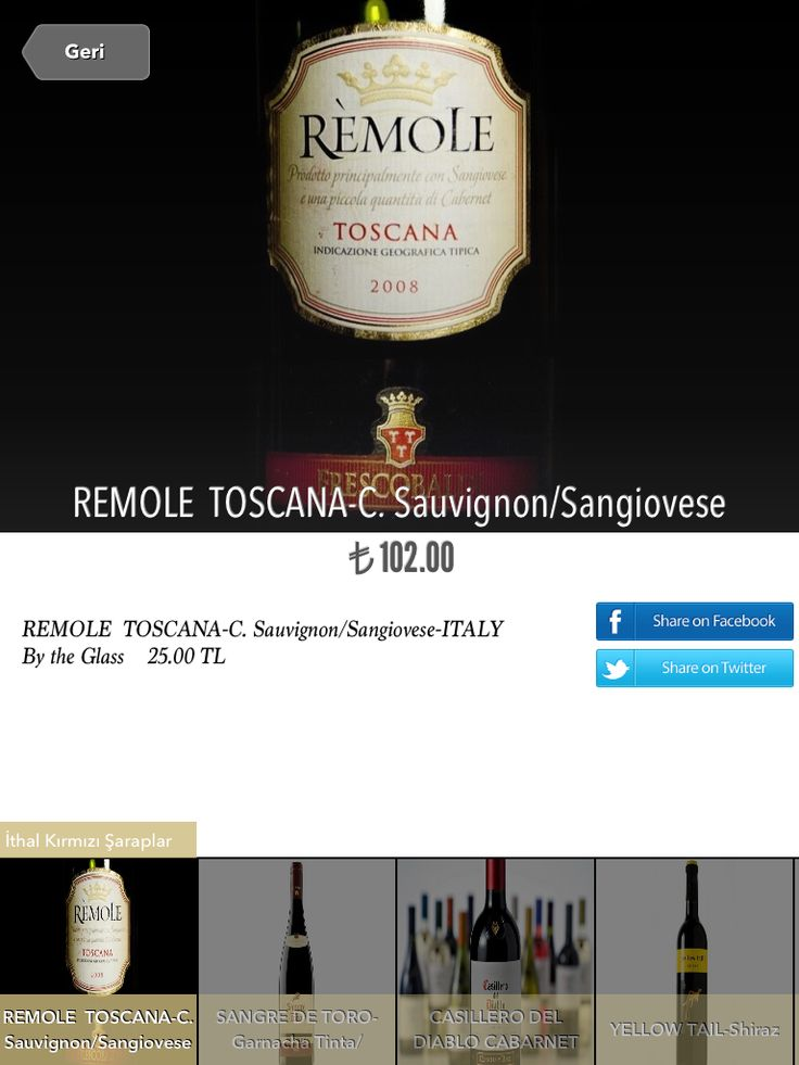 Wide wine collections needs the perfect presentation. Present your wine collection with FineDine iPad menus.