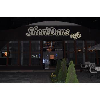 #вывески #акрил #лайтбокс #наружная #реклама #Одесса #заказать  Лайтбокс сложной формы для SheriDan`s cafe