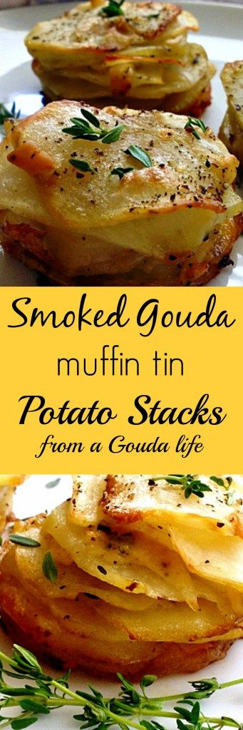 Layers of thinly sliced potatoes and grated smoked gouda cheese, baked until tender inside with crispy golden edges on the outside. Delicious side - goes with anything!
