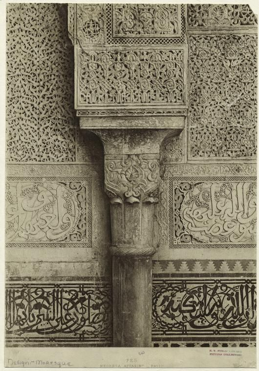 Fès, Medersa Attarine -- Patio. From New York Public Library Digital Collections.