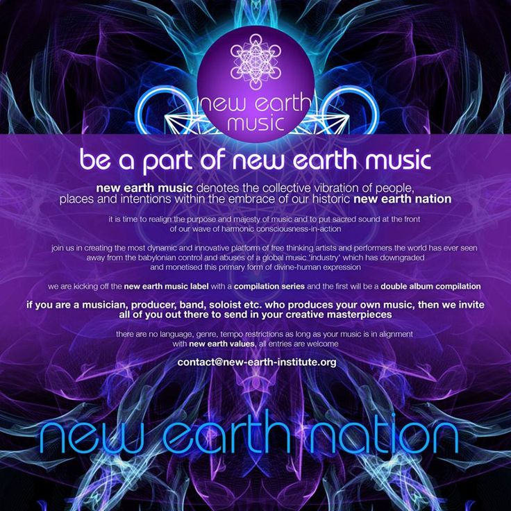 80 best new earth nation images on pinterest cosmos outer space new earth music call out for musicians if you would malvernweather Choice Image