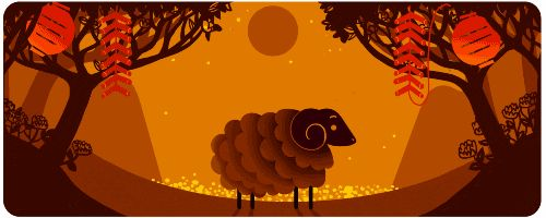 The Google logo on many of the Google home pages is to celebrate the Lunar New Year.  It is the first day of a secular, sacred or other year whose months are coordinated by the cycles of the moon.  It is also the Chinese New Year...