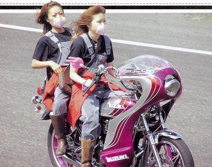 Asian Motorcycle Gang 83