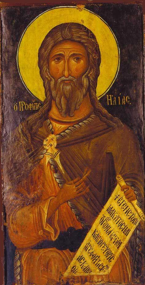 Προφήτης Ηλίας Β' μισό 12ου αι. ~ Βυζαντινό Μουσείο Καστοριάς *** The glorious Prophet Elijah , 12th century, Byzantine Museum of Kastoria, Greece