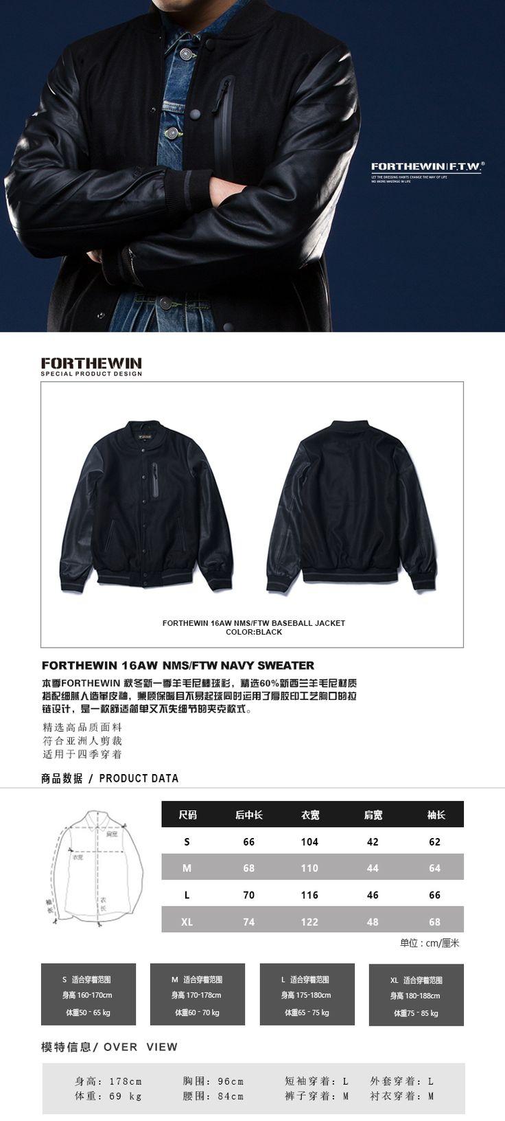 Гонконг Forthewin 15А/Б черные души PU шить кожаные рукава бейсбол рубашка куртка-Таобао