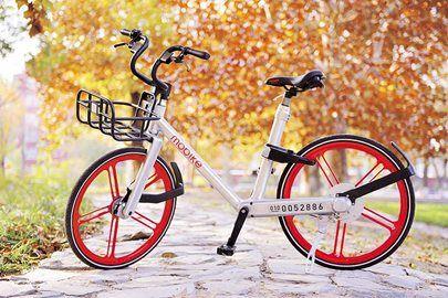 Imagem de Startup chinesa de compartilhamento de bikes faz sua estreia nos EUA no thebrief