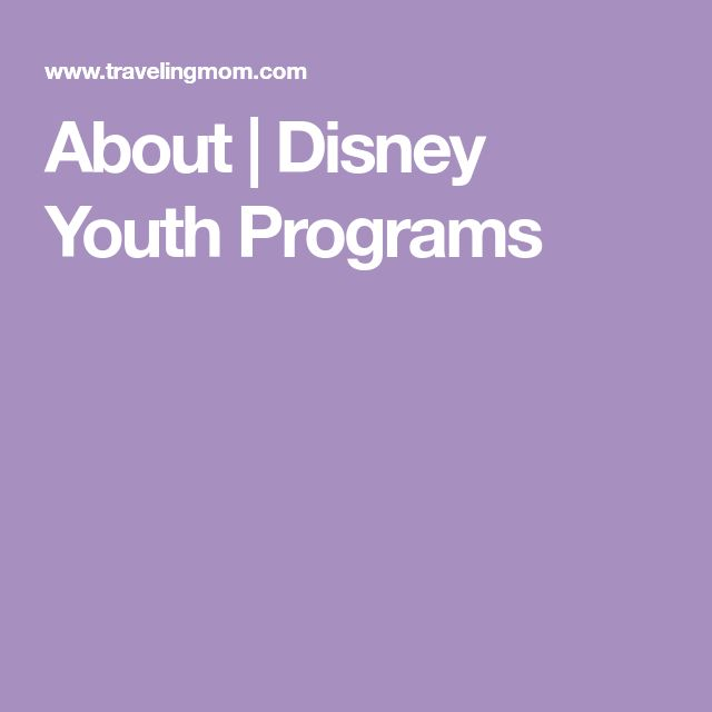 About | Disney Youth Programs
