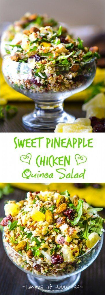 A light and healthy quinoa salad loaded with grilled chicken, salted pistachios, and shredded coconut! Sub the fresh pineapple for dried to make even better!!