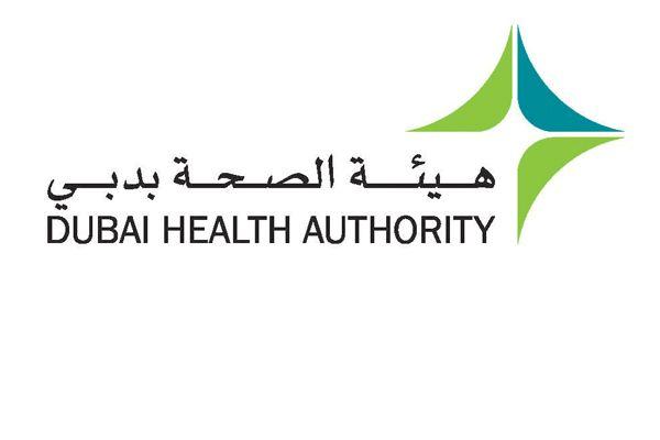وظائف هيئة الصحة بدبى مارس 2020 مقابلات عمل لمختلف الجنسيات قدم الآن Author Dubai Job