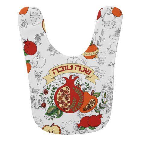 Shana Tova - Rosh Hashana Baby Bib #newyear #kids #baby #apparel #clothing