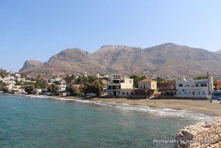 Kantouni |Discovering Kos and the surrounding islands http://www.discoveringkos.com/2014/07/kantouni.html