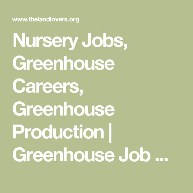 Nursery Jobs, Greenhouse Careers, Greenhouse Production | Greenhouse Job Descriptions