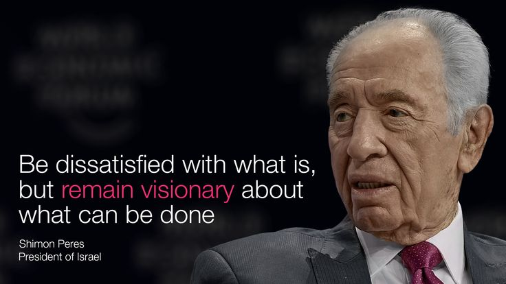 The World Economic Forum honours Shimon Peres.  http://wef.ch/c372Y