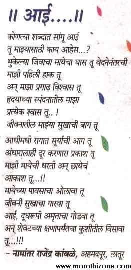 father day poem in hindi