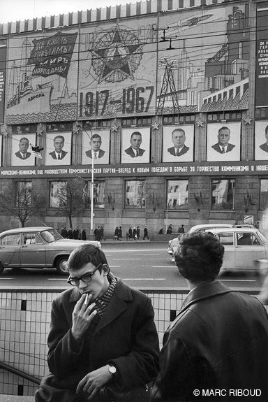 Soviet beatnik. Moscow 1967Советская битников. Москва 1967