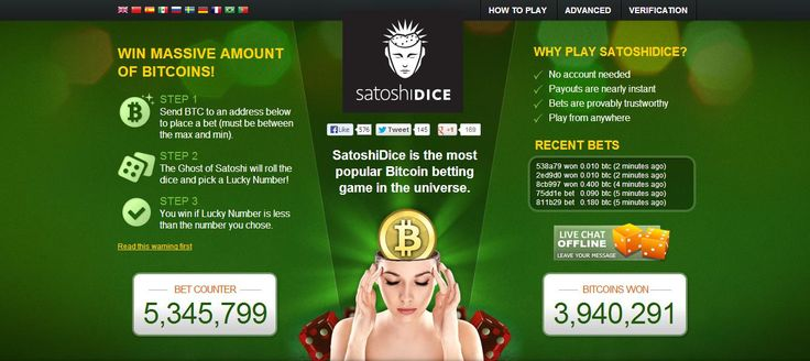 Satoshi Dice http://cdn1.tnwcdn.com/wp-content/blogs.dir/1/files/2013/07/xe04rKi.jpg