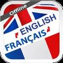 Download English French Translator:  Here we provide English French Translator V 6.0.1 for Android 4.0+ English to french voice translator is a translator app for your android mobile that can translate english words,sentence with nice live voice and text to French words,sentence.it can also translate french words,sentence with live...  #Apps #androidgame ##SuperAwesomeApp  ##BooksReference