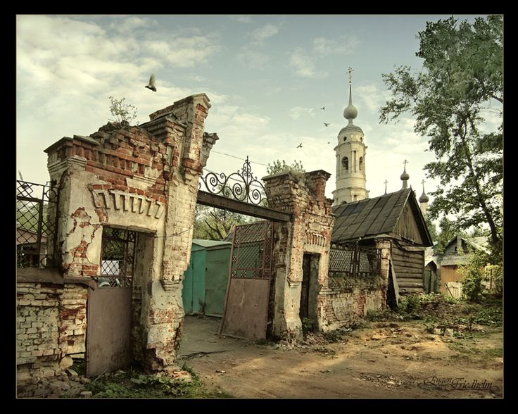 The Russian province. © By Evgeny Fridgelm.