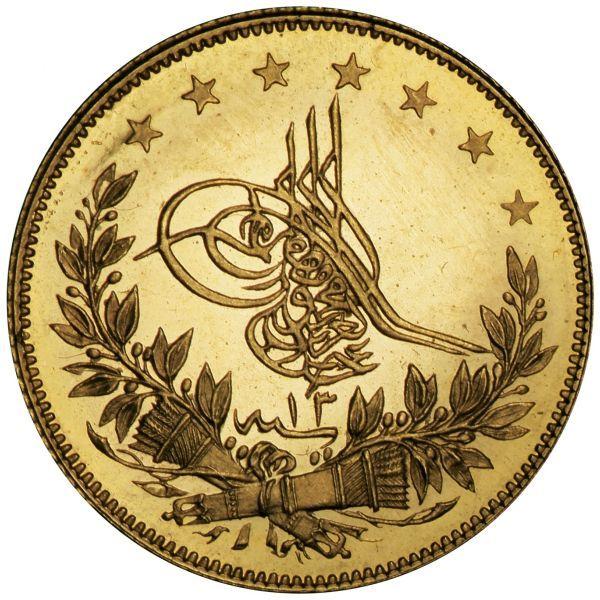 OTTOMAN EMPIRE. Sultan 'Abdul Aziz, 1277-1293 AH, 1861-1876 AD. 100 Kurush (Piastres), Year 13 (1873).