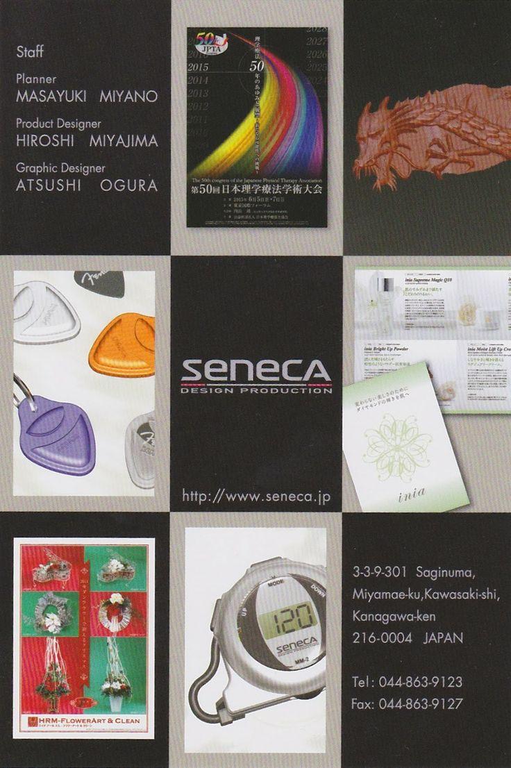 Seneca Infomation