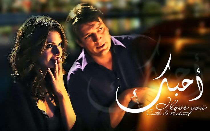 castle tv show | Castle-Tv-Show-wallpapers-castle-tv-show-wallpapers-30445715-1280-800 ...