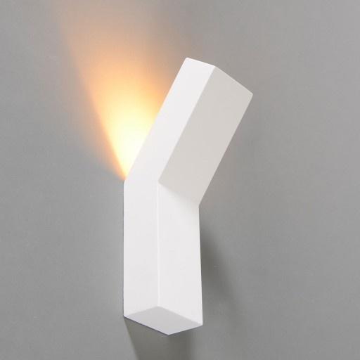 Wandlamp Gipsy Lyon I € 49,95