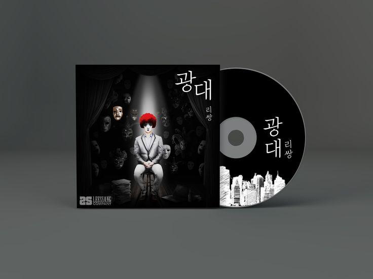 Music Album Design