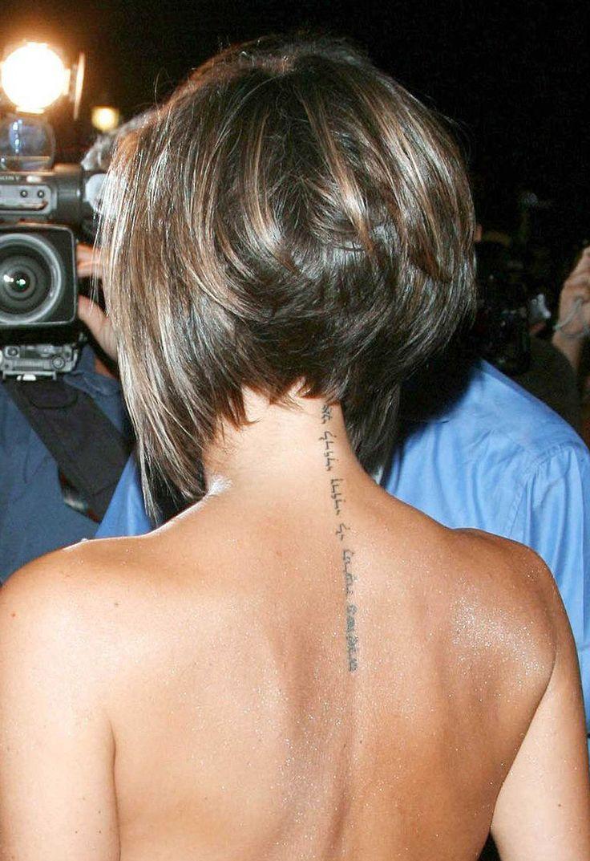 Back view of Victoria Beckham's bob | Carré plongeant nuque, Coiffure carré plongeant, Coiffure ...