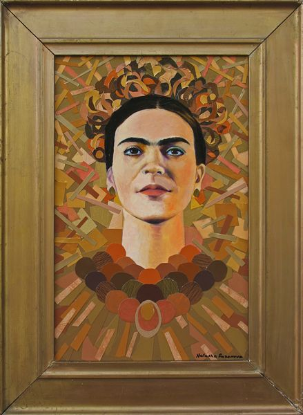 Collage portrait of Frida Kahlo in gold, tan, and brown colors, created by recycling a variety of paper products