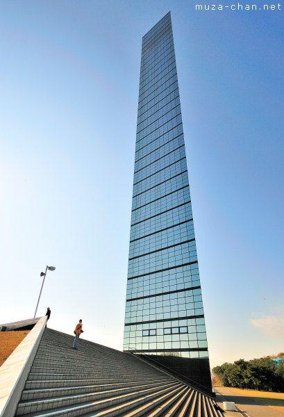 Chiba Tower 千葉市 千葉ポートタワー