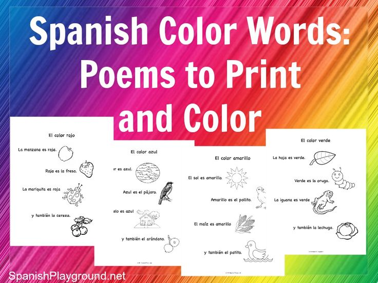 Spanish color words used in short rhymes. Four poems about colors with common vocabulary for kids learning Spanish. Printable versions to color.  http://spanishplayground.net/spanish-color-words-rhymes-print-color/