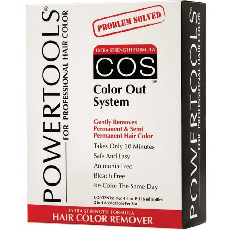COS, Color Out System