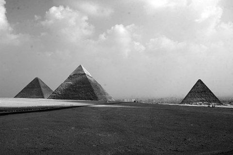 Giza.