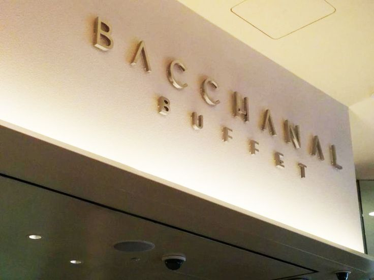 Ceasars Palace's Bachannal Lives Up to its Name: Best Buffet in Vegas