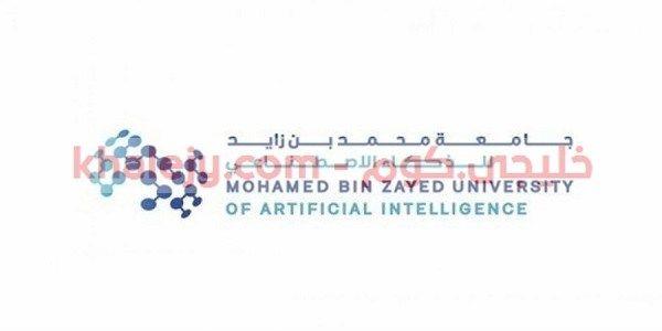 وظائف جامعة محمد بن زايد للذكاء الاصطناعي انشاء وتطوير قدرات بحث وتطوير تعاونية ومتعددة التخصصات في مجال الذكاء الاصطناعي مع تع Home Decor Decals University