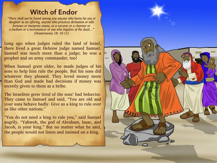 Free Bible Lesson Plans, Cartoons, and Puzzles for parents and teachers. Learn about the Witch of Endor, the danger of witchcraft, and King Saul.