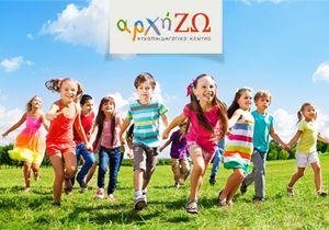 Ψυχαγωγικές και εκπαιδευτικές δραστηριότητες για παιδιά 5-9 ετών!