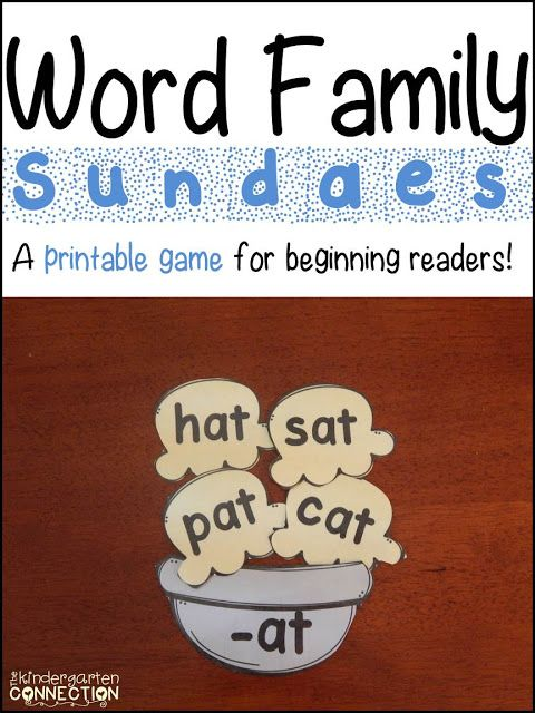 Word Family Sundaes: great way for the kids to learn their word families. You can even incorporate these into a center so they have them throughout the classroom.