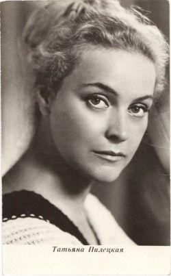 Tatiana Piletskaya(b.1928)