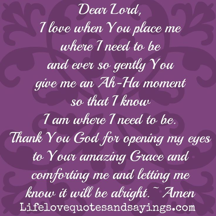 Thank You Lord For My Son Quotes: 17 Best Ideas About Thank You Lord On Pinterest