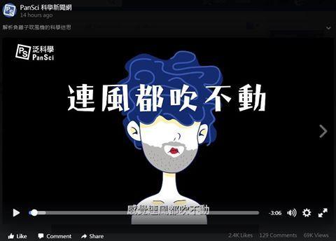 懷映體 http://idfont.jp/font-img/cinema.html